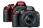 A Nikon bemutatja fényképezőgépét vörös színben