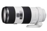 Sony 70-200 f/2.8 SSM G – Szörny született