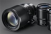 Nikon Z Noct Nikkor 58mm f/0.95 – További infó