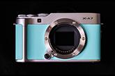Megérkezett a Fujifilm X-A7