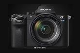 Érkezhet az új Sony kamera
