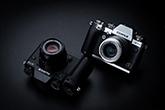 Fujifilm X-T3 frissítés