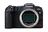 Kiszivárgott adatok az új Canon EOS RP-ről