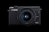 Újabb információk az új Canon fényképezőről