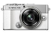 Olympus PEN E-P7: új micro 4/3 fényképező bejelentés