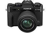 Fujifilm APS-C szenzoros hírek