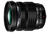 Olympus M.Zuiko Digital ED 8-25mm F/4 Pro teszt