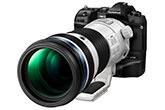 Olympus M.Zuiko 150-400mm F4.5 PRO bejelentés