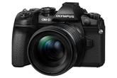Olympus M.Zuiko Digital ED 45mm f/1.2 PRO teszt