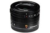 Panasonic Leica DG Summilux 15mm f/1.7 Asph. teszt