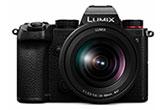 LUMIX S5 - Bemutatkozik a Panasonic új fényképezőgépe
