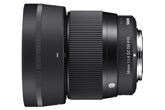 Sigma 56 mm F1.4 DC DN | C – Sony E verzió