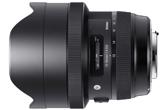 Teszt: SIGMA 12-24mm/F4 DG HSM Art
