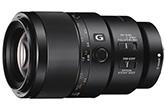 Sony 90mm f/2.8 Macro G OSS – a makrókirály