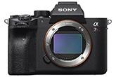 Sony Alpha A7R IV – a felbontás csúcsa