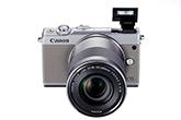 EOS M100: egy új, stílusos tükör nélküli fényképezőgép