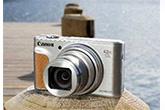 Új Canon PowerShot SX740 HS fényképezőgép