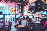 Hong Kong, az ellentétek városa képeken