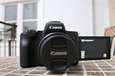 Teszt: az intelligens Canon M50 fényképezőgép