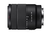 Új  Sony 18-135 mm APS-C objektív