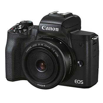Canon EOS M50 Mark II bejelentés