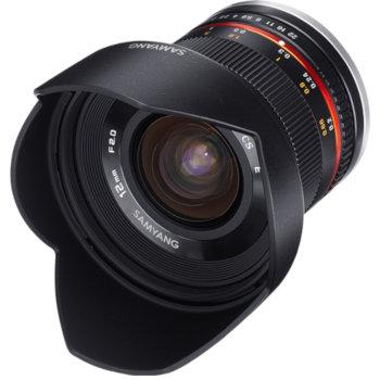 Samyang 12mm f/2.0 NCS CS MFT – manuális borotva