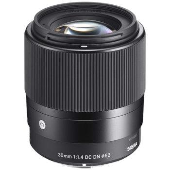 Sigma 30mm F1.4 DC DN Contemporary – Mennyi? 30!
