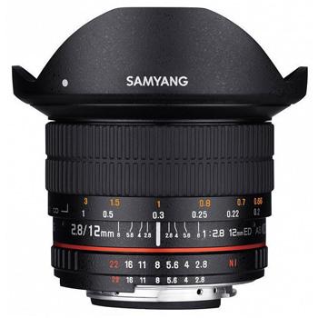 Teszt: Samyang 12mm F2.8 ED AS NCS fisheye, MFT verzió
