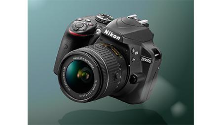 Nagy teszt: Nikon D3400