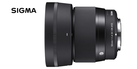 Sigma 56 mm F1.4 DC DN   C – Sony E verzió