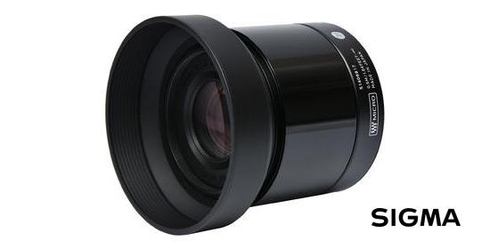 Teszt: Sigma 60mm f/2.8 DN A – olcsón jót